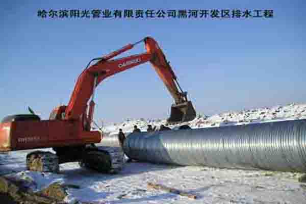 黑河开发区排水工