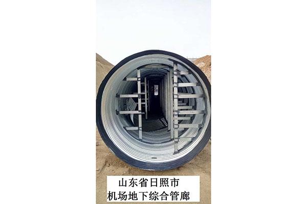 城市综合地下管廊